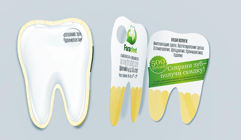 Примеры рекламы стоматологических услуг