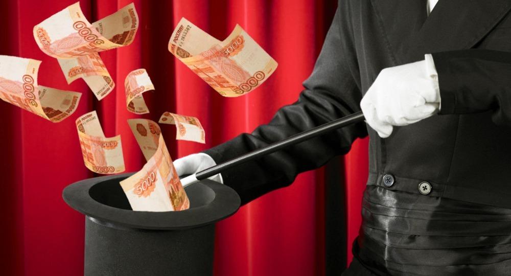 Области влияния управляющего на деньги